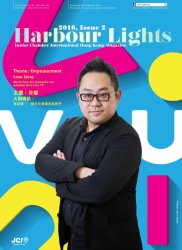 JCIHK Official Publication - Harbour Lights 2016 Issue 2