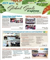 Global Goals Express Issue 1 - May 2018