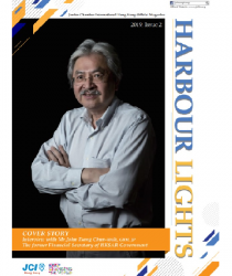 Harbour Lights 2019 Issue 2
