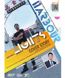 Harbour Lights 2020 Issue 2