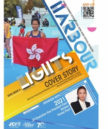 Harbour Lights 2020 Issue 4