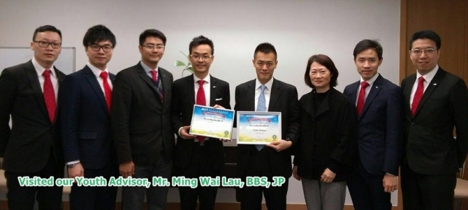 Visit our Youth Advisor, Mr. Ming Wai Lau, BBS, JP